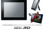 Fujifilm unveils FinePix REAL 3D V3 glasses-free 3D photo frame