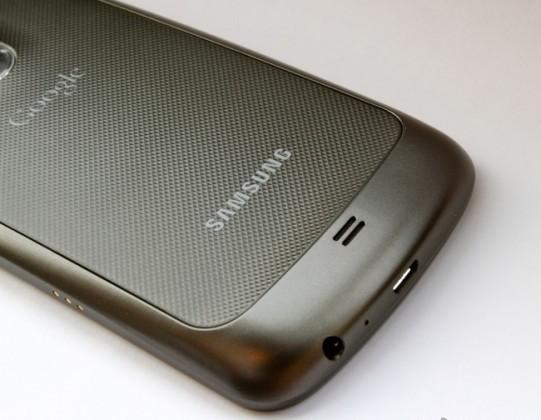 Samsung Galaxy Nexus November 17 launch confirmed