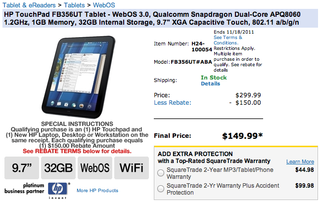HP TouchPad appears on TigerDirect for $150 after rebate