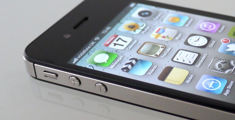 Samsung demands iPhone 4S source code and subsidy secrets