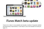 iTunes Match beta 2 hits Apple TV for devs only
