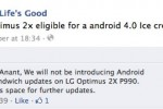"LG calls own Optimus 2X Ice Cream Sandwich denial ""rumors"""