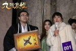 Age of Wulin pre-release auction nabs $16k for a virtual sword