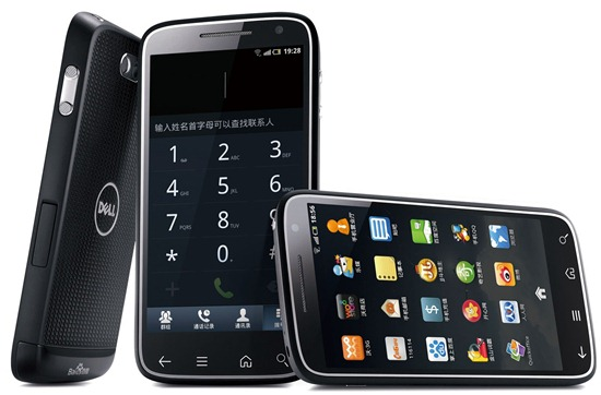 Dell Streak Pro D43 Baidu-Yi phone revealed for China