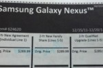 Galaxy Nexus in $289 bundle leaked by Costco ad