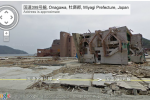 Google Maps create 2011 Japan earthquake and tsunami archive