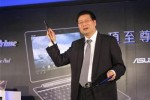 ASUS aims to overtake Samsung in 2012 tablets