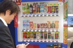 WiFi packing vending machines hit Japan