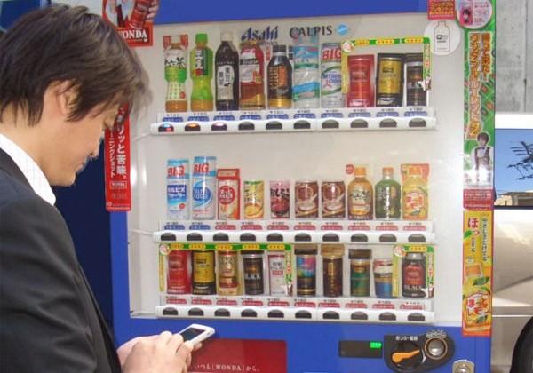 WiFi packing vending machines hit Japan