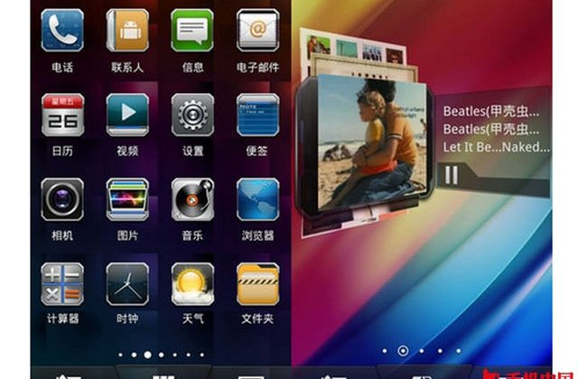 OPPO Find 3 Android smartphone official, looks to best China's Meizu and Xiaomi