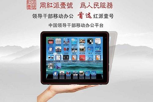 Hongpaiyihao Chinese pocket-buster tablet has us flabbergasted