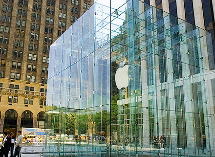 Apple planning media event in NYC late January