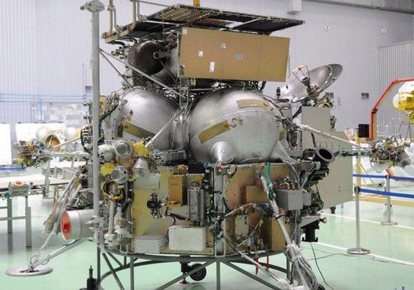 Phobos-Grunt crashes into the Pacific Ocean