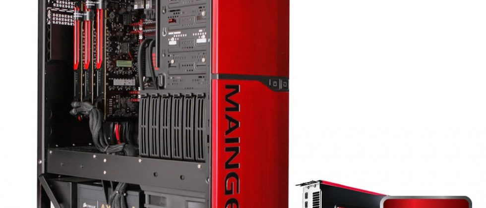 MAINGEAR outs AMD HD 7970 toting gaming PCs