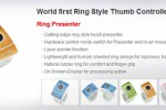 Genius Ring Presenter with laser pointer breaks cover