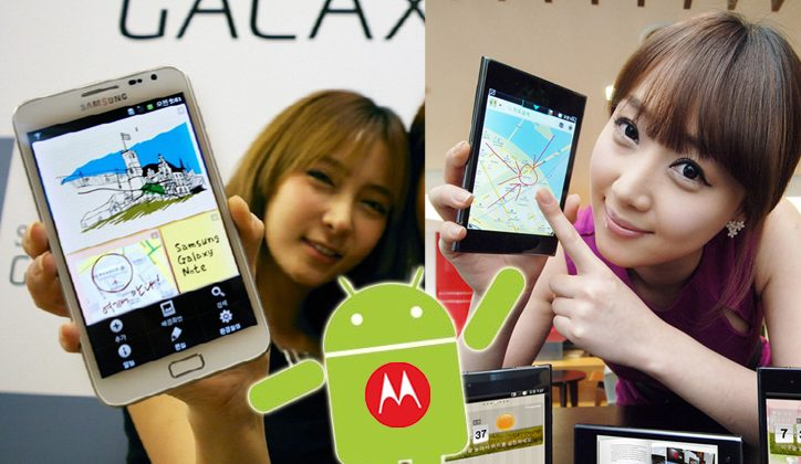 Is a Google Phablet Next?