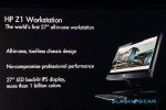HP unveils 27-inch all in one Z1 Workstation
