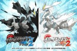 Nintendo confirms Pokemon Black and White 2