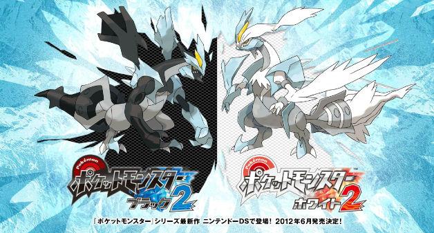 Nintendo confirms Pokemon Black and White 2