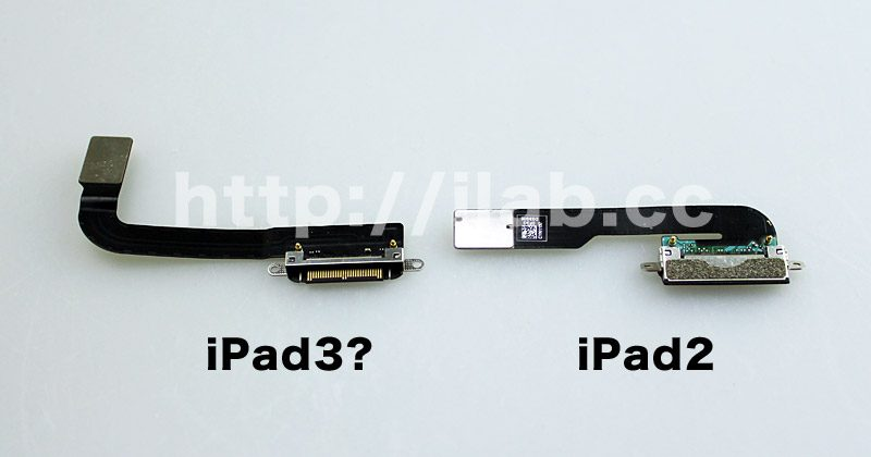 iPad 3 details in camera, case, eclipse Foxconn drama