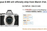 Olympus to ship E-M5 starting March 31