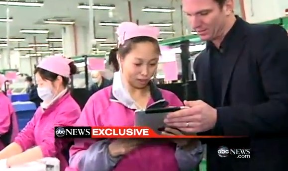 Apple Nightline tour reveals handmade iPhones