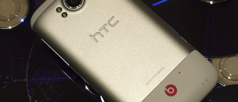 HTC Android 4.0 ICS spring schedule released