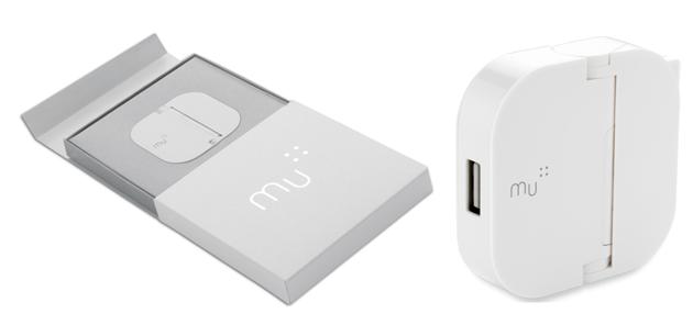 The Mu folding plug re-revealed and detailed