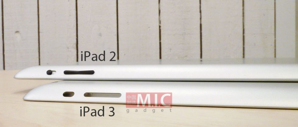 iPad 3 casing reportedly leaks