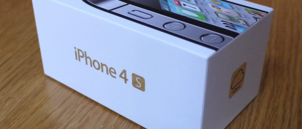 iPhone 4S hits China Telecom March 9