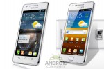 Samsung Galaxy ICS smartphone press photo leak faked