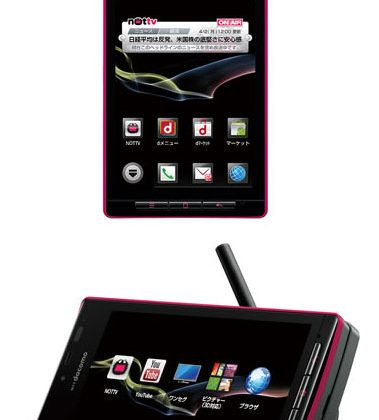 NTT DoCoMo tips new SH-06D smartphone and Medius Tab N-06D tablet