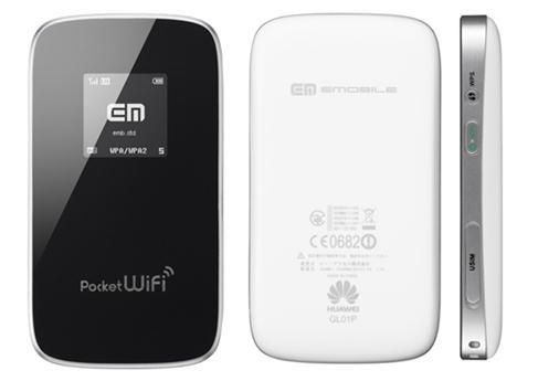 Huawei mobile hotspot goes up to 100 Mbps