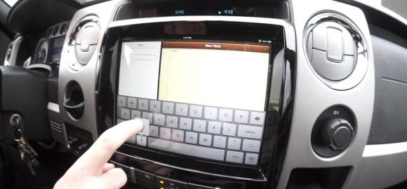 Pimp My Ride: iPad Edition