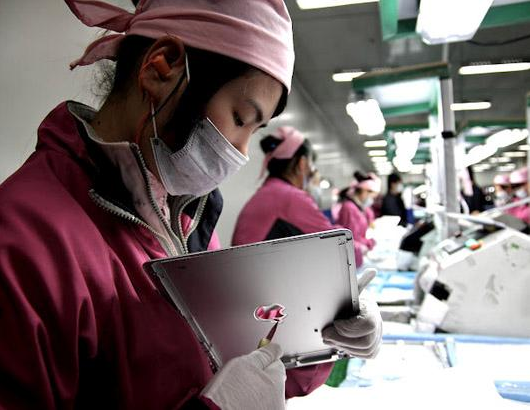 iPad, iPhone assembly lines to get X-ray inspections