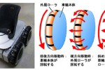 Engineer creates slick omnidirectional wheelchair for the handicapped