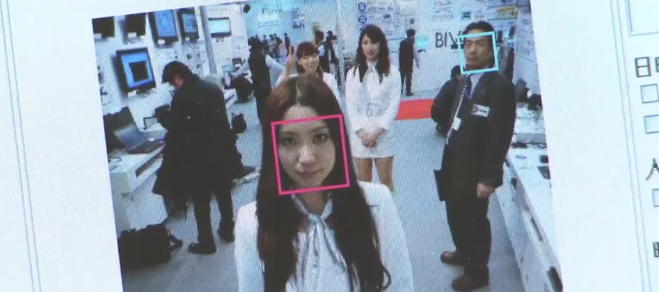 Surveillance camera touts 1 second 36 million face matching