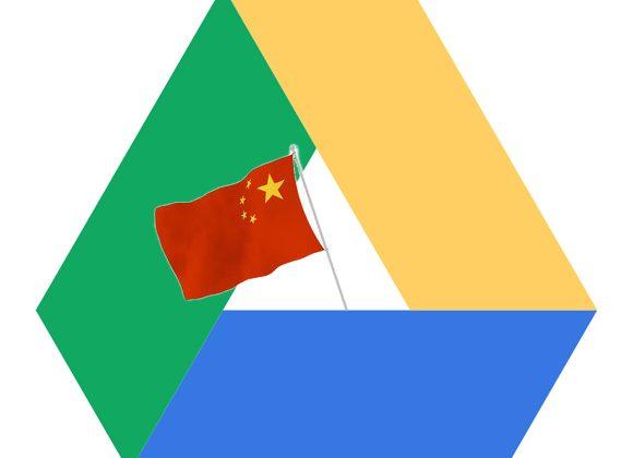 Google Drive falls foul of China firewall