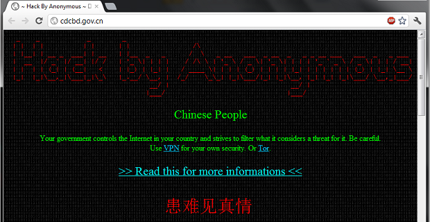 Anonymous China hacks government websites in protest