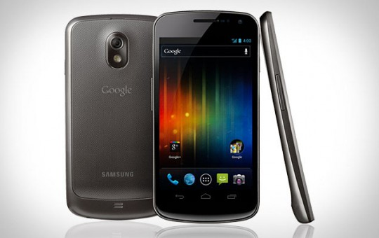 Samsung rumored making Google's next Nexus