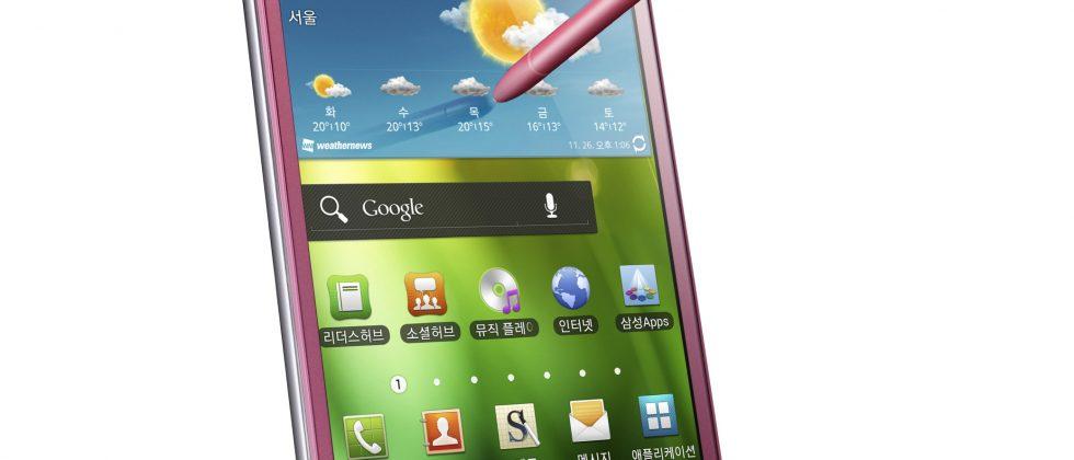 Pink Samsung Galaxy Note hits Korean shelves