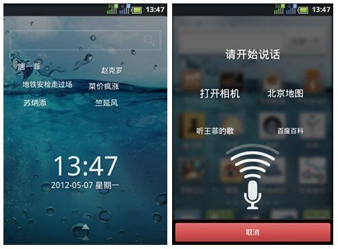 Baidu Cloud set to launch next week