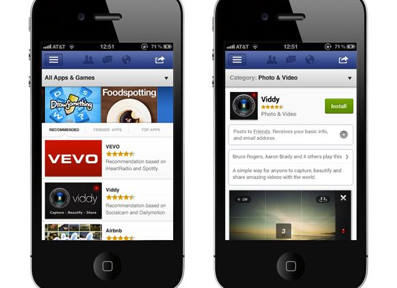 A Facebook Phone? No, no, no!