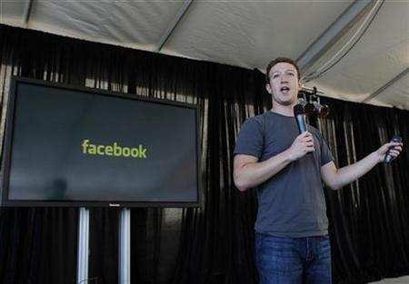 Facebook close to final IPO price