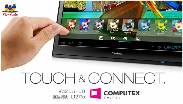 ViewSonic 22-inch Android tablet teased