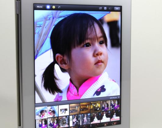 "New iPad may have been ""Plan B"""