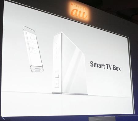 KDDi launching Android powered smart box