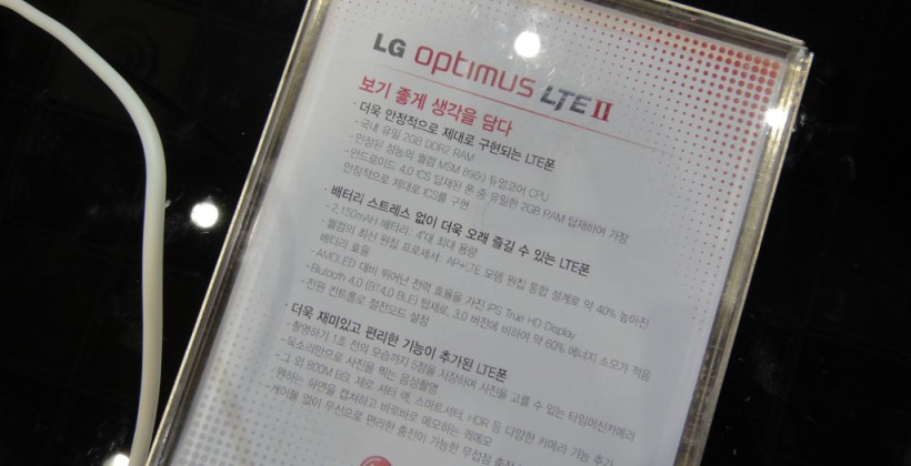 LG Optimus LTE2 hands-on in Korea