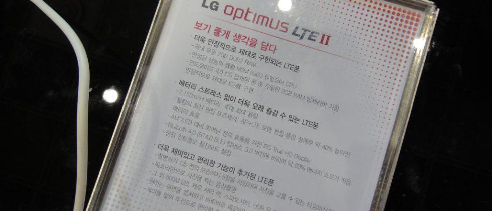 LG Optimus LTE2 hands-on in Korea