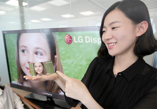LG unveils Retina-beating 5″ 1080p display